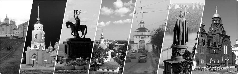 Дипломные работы, курсовые работы, рефераты во Владимире